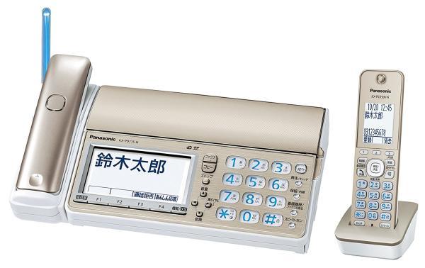 パナソニック おたっくす KX-PD715DL-N [シャンパンゴールド]【smtb-s】
