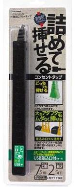 YAZAWA H75025BKUSBX10【smtb-s】