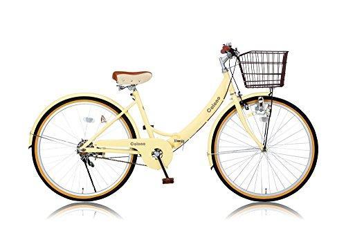 OTOMO(オオトモ) コロノ26インチ折畳自転車【沖縄・離島への配送不可】【smtb-s】