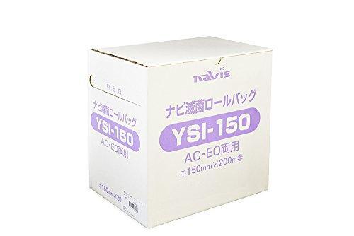 アズワン ナビ滅菌ロ-ルバッグ 150mm×200m YSI-150NCNN312-0520010-1678-03【smtb-s】