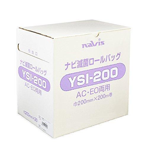 【送料無料】 アズワン ナビ滅菌ロ-ルバッグ 200mm×200m YSI-200NCNN312-0520010-1678-04