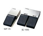 アズワン グローブボックス内圧調整装置(フットスイッチ式) 加圧/減圧1個3-6505-02