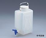 AS ONE ナルゲン活栓付角型瓶 2321 5ガロン/20L1本5-056-02【smtb-s】
