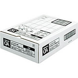 コクヨ モノクロレーザー用 紙ラベル A4 20面 500枚 (LBP-A93)【smtb-s】