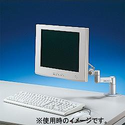 コクヨ 液晶ディスプレイアーム (EAS-LDA15NC)