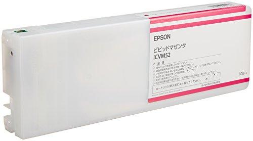 EPSON インクカートリッジ ビビッドマゼンタ ICVM52【smtb-s】