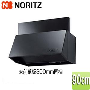 ノーリツ NFG9B04BA(ブラック・前幕板300mm)【smtb-s】