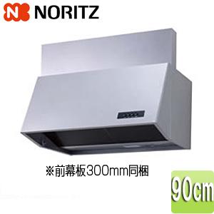 ノーリツ NFG9B04SI(シルバー・前幕板300mm)【smtb-s】