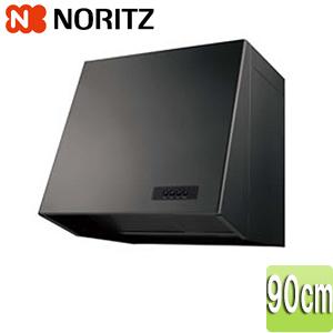 ノーリツ NFG9B05PBA(ブラック)【smtb-s】