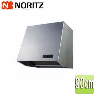 ノーリツ NFG9B05PSI(シルバー)