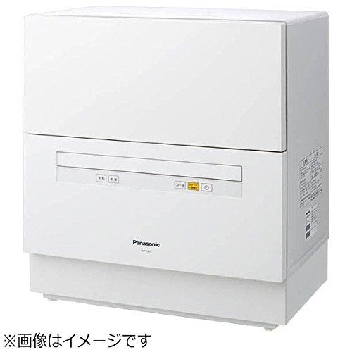 パナソニック 食器洗い乾燥機 ホワイト NP-TA1-W