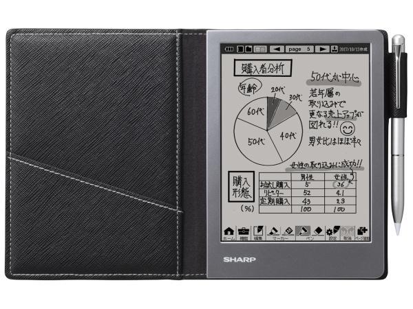 シャープ 電子ノート ブラック WG-S50【smtb-s】