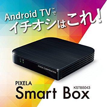 ピクセラ PIXELA Smart Box KSTB5043(KSTB5043)【smtb-s】