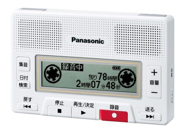 パナソニック ICレコーダー RR-SR350-W(RR-SR350-W)【smtb-s】