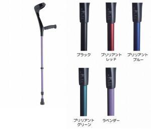プロト・ワン エルゴグリフクラッチ クローズドカフ レギュラー ブラック【smtb-s】