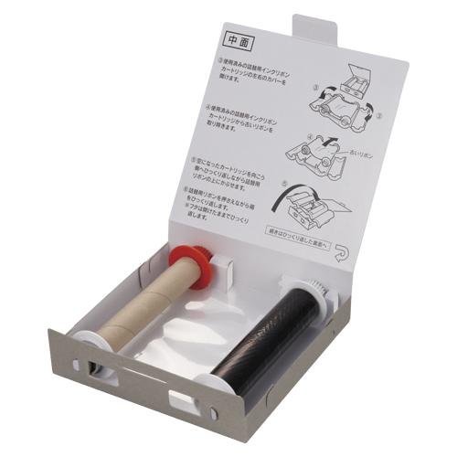 送料無料 キングジム インクリボンカートリッジ テプラGrand 至高 注目ブランド 詰換用リボン 黒 WE100K