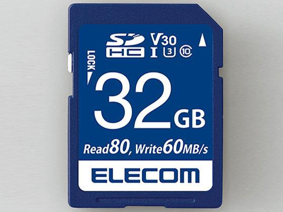 エレコム MF-FS032GU13V3R データ復旧SDHCカード(UHS-I U3 V30) 32GB(MFFS032GU13V3R)