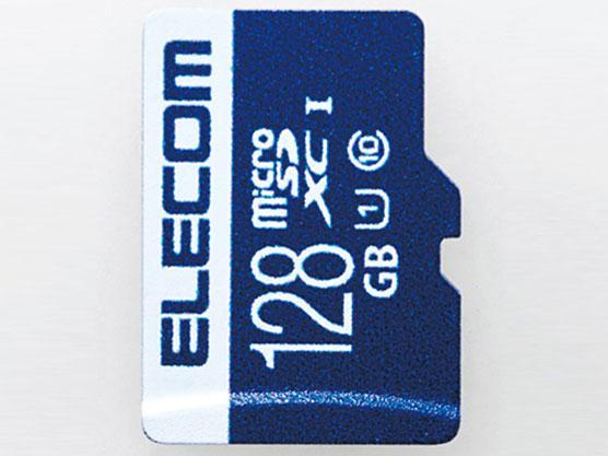 エレコム MF-MS128GU11R データ復旧microSDXCカード(UHS-I U1) 128GB(MF-MS128GU11R)【smtb-s】
