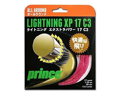 送料無料 プリンス LIGHT_XP17 (7JJ002) [色 (7JJ002) : : ピンク] LIGHT_XP17【入数:5】【smtb-s】, カホクマチ:6470ba55 --- priunil.ru