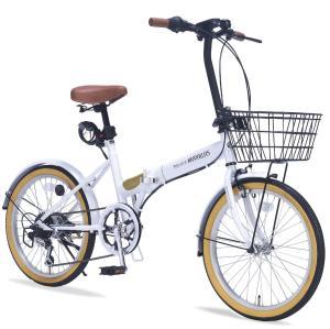 MyPallas 【特価分】折畳自転車20・6SP・オールインワン M-252 カラー:ホワイト/W ※九州・四国・北海道・沖縄配送不可【沖縄・離島への配送不可】【smtb-s】