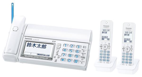 パナソニック デジタルコードレス普通紙ファクス(子機2台付き) KX-PD715DW-W(KX-PD715DW-W)【smtb-s】