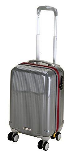 キャプテンスタッグ トラベルスーツケース【S】(スチールグレー) (UV0030)【smtb-s】