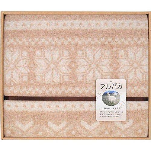 Gift Box B3172070【smtb-s】