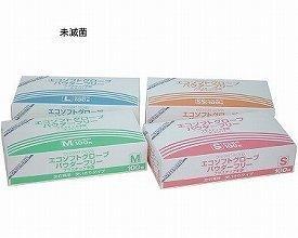 オカモト エコソフトグローブ パウダーフリー  S  1箱100枚入 (OM-370)【入数:20】【smtb-s】