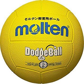 【送料無料】 モルテン ドッジボール_キイロ (MD202Y)