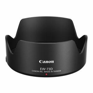 送料無料 CANON 予約 EW-73D 1277C001 レンズフード 日本製