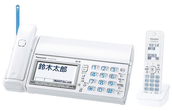 パナソニック デジタルコードレス普通紙ファクス(子機1台付き) KX-PD715DL-W(KX-PD715DL-W)【smtb-s】
