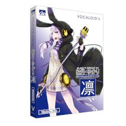 VOCALOID4 結月ゆかり 凛[WIN&MAC](SAHS-40945)