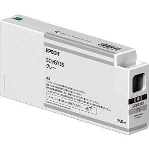 EPSON インクカートリッジ(グレー/350ml)(SC9GY35)【smtb-s】