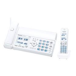 パナソニック パーソナルファックス(子機1台付き)ホワイト KX-PD515DL-W(KX-PD515DL-W)【smtb-s】