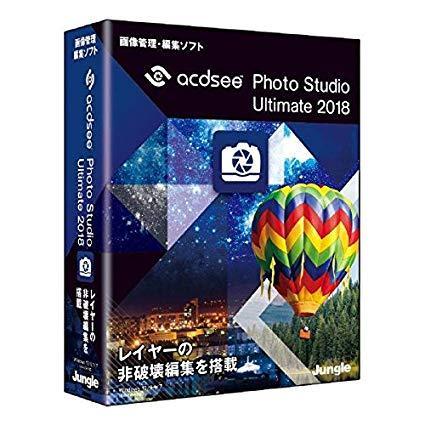 ジャングル ACDSee Photo Studio Ultimate 2018(JP004632)【smtb-s】