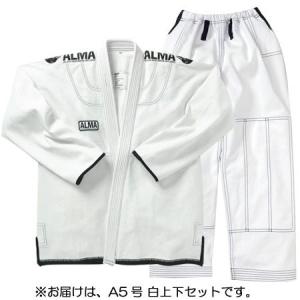マーシャルワールドジャパン JU3-A5-WH コンペディションキモノ A5 白 上下【smtb-s】