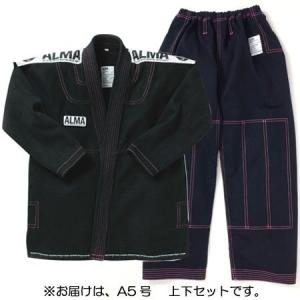 マーシャルワールドジャパン JU3-A4-BK コンペディションキモノ A4 黒 上下【smtb-s】