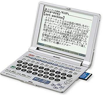 シャープ 電子辞書 JIS準拠タイプライターキー配列 PW-A3000【smtb-s】