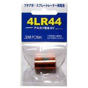 バイオ (スターフォーム)プチアボ電池 160816【smtb-s】