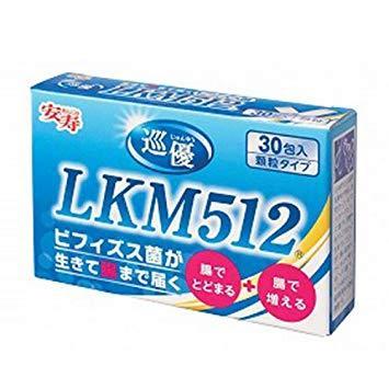 アロン化成 巡優 LKM512(1箱×10個) 10箱セット【smtb-s】