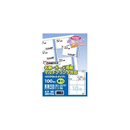 ジョインテックス 名刺カード用紙 500枚クリアカットA059J-5【smtb-s】