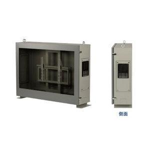エスディエス まもる君Lookup Plus 32~39インチ収納用防塵ラック 熱交換器タイプ(LU39H)【smtb-s】