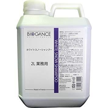 BIOGANCE ホワイトスノーシャンプー2L【smtb-s】