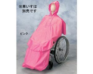 日本エンゼル ケアーレイン【セパレートタイプ】上下セット ピンク フリー (9098)【smtb-s】