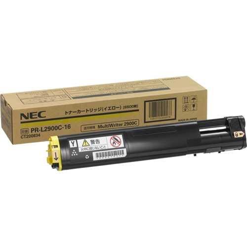 NEC トナーカートリッジ6.5K(イエロー)(PR-L2900C-16) メーカー純正品【smtb-s】