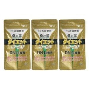 桑の葉ダイエットゴールド180粒×3袋【smtb-s】