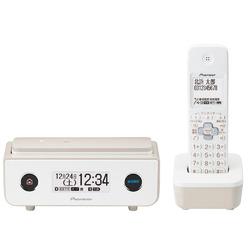 パイオニア Pioneer デジタルコードレス電話機 子機1台付き コンパクト/液晶ディスプレイ/迷惑電話防止付き マロン TF-FD35W(TY)【smtb-s】