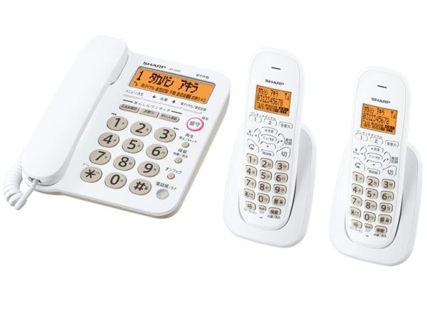 シャープ デジタルコードレス電話機(子機2台)ホワイト系SHARP JD-G32CW【smtb-s】