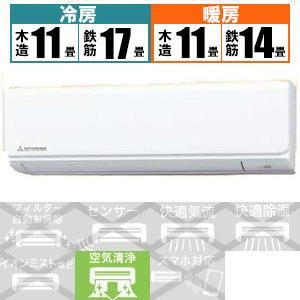 三菱重工 ビーバーエアコン ホワイト (14畳) SRK40TW2-W【smtb-s】