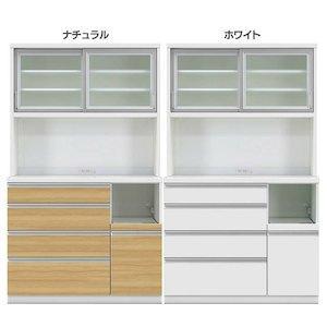 共和産業 グラッセ キッチンボード 120H/H ナチュラル【幅120×高さ205cm】 2個口【smtb-s】